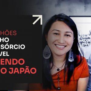MAIS DE R$ 2 MILHÕES NO NICHO DE CONSÓRCIO DE IMÓVEL VENDENDO PARA O JAPÃO | ERICO ROCHA